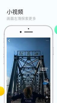 QQ浏览器iPhone版下载 手机QQ浏览器2018