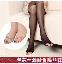 品牌包芯丝鱼嘴丝袜 超薄漏趾连裤丝袜图片