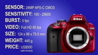 单反相机摄影入门,单反相机怎么用?