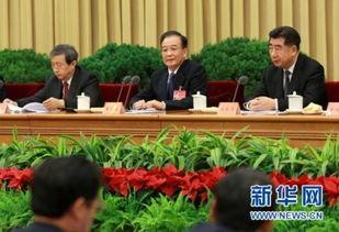中央农村工作会议在北京举行 温家宝出席并讲话