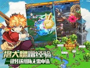 赛连西亚传说中文版下载 赛连西亚传说中文版安卓版 ios下载v1.0 赛连...
