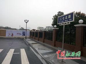 长春大学表白墙qq号-新修通的二七北路仍是条