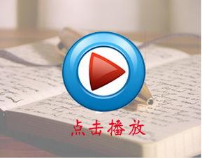 语的语序分清,句子结构或者说成分划分清楚,要把不同单词意思相同...