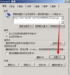 求怎么看加密的QQ空间相册的照片啊