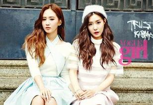 少女时代成员Tiffany、Yuri(图片来源:Vogue Girl)-少女时代Tiffany ...