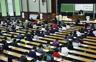 日本五年后或废高考 多次考试 选择最优成绩录取 3
