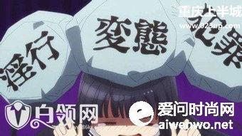 最污日本动漫推荐 2017最没节操超污动漫盘点