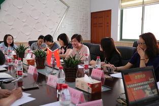 本学期特殊教育工作总结会议在启音学校召开
