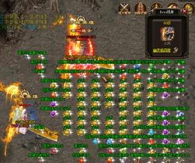 那就是伏魔谷的冥轮王蛇.60级的冥轮王蛇一直是要游戏中最为强大的...