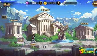圣斗士星矢重生军团怎么玩 军团玩法攻略