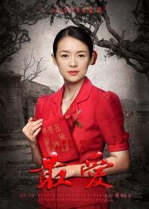 寡妇 叶璇领衔 回顾女星的村姑发型