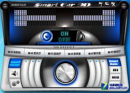 SmartEar3D技术-8系前线大阅兵 7款Z87主板功能规格横评 9