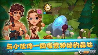 魔法小镇官方下载 魔法小镇手游下载1.0 最新版 西西安卓游戏