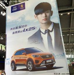 告,让众多韩剧迷桑心的是:他们都不会来车展现场走秀.   在北京车...