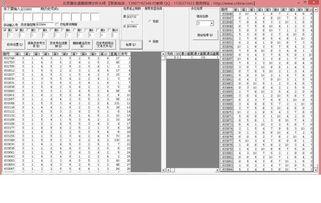 北京赛车超级遗漏极限分析大师官方免费下载 北京赛车超级遗漏极限分...