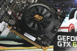 ...市售经典GTX650点评