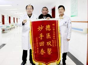 ...泗阳仁慈医院,感谢肿瘤科医生
