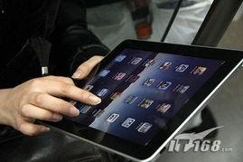 大不等于爽 消费者适用必须双手操作-千万别冲动 iPad距离完美还需做...