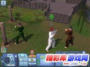 模拟人生下载中文版方法