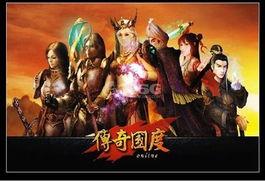 讲述了在古泽尔大陆上,异族侵入... 此游戏共分为三个角色,战士、道...