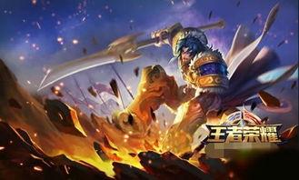 新英雄吕布貂蝉上线,王者荣耀体验服12月4日更新公告