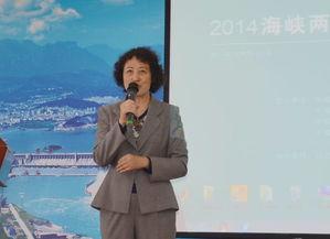 李若梅-2014海峡两岸电力产业论坛在三峡召开