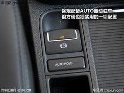 ...ESP车身稳定控制系统+TSC牵引力控制系统、前排双气囊+前排侧气...