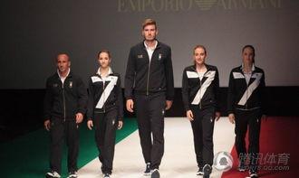 意大利代表团的服装,依然被世界知名奢侈品牌