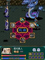 幻空之缘-游戏截图   一少年再玩珠子,却不知这珠子的来历, 众邪之首的邪帝女...