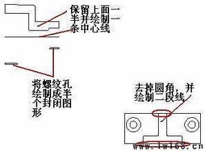 CAD三维建模实例操作三 泵体零件的三维模型