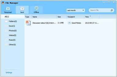 高端大气上档次 国际版QQ V2.0全新发布