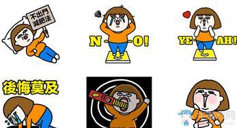 减肥专用系列Sticker手机版下载 减肥专用系列Stickerapp苹果版下载 ...