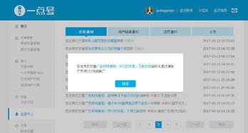 在北京 关于一点资讯一点号的竞品分析报告