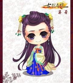 星起羽落-古剑奇谭 凤影 动漫图片