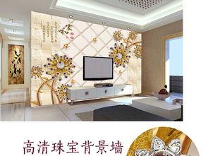 欧式软包珠宝花卉电视背景墙