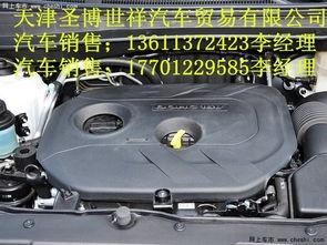 北京现代IX35 现车直降3.8万送万元装饰