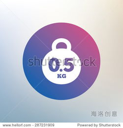 Weight sign icon. 0.5 kilogram kg . Envelope mail weight. Icon on blurr