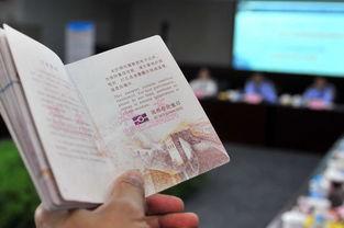 我省首本电子普通护照今日在合肥发出