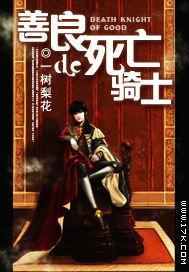 作者 神魔巫仙妖鬼人 -一凡中文网 小说书库