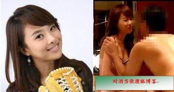 ...已于当地时间2011年5月23日为情自杀.-韩娱圈不雅视频女主角身份...