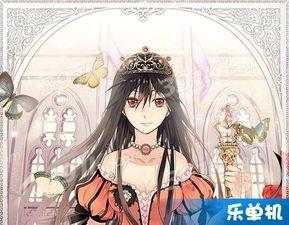 ...异世界皇妃漫画小说异世界皇妃小说,美少女穿越,异世她要如何...