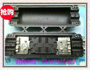 ...包括架空式48芯卧式光缆接头盒图片的厂家、价格、型号、图片、产...