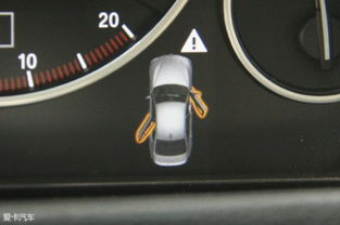 ...帮你 解析汽车仪表盘指示灯作用