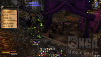 魔兽世界7.0毁灭术神器任务怎么做 魔兽世界7.0毁灭术神器任务攻略 ...