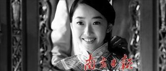 传奇电影《百年情书》昨日登陆全国院线,该片以林觉民和陈意映的感...