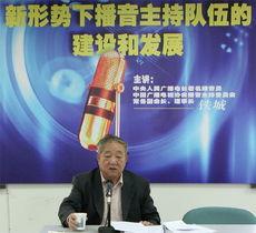 ...民广播电台著名播音员,中国广播电视协会播音主持委员会常务副会...