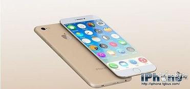 最美一代手机iPhone7曝光 无框超薄机身无线充电