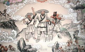 朱大可 尭舜鲧禹 中国上古四大天王 下