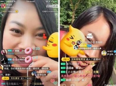 凤姐花椒直播认为比baby更美 讲述择偶观最后竟然看上刘强东 凤姐 花...