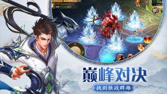百战天下之剑手游下载 百战天下之剑官方最新下载v1.0 第一手游网